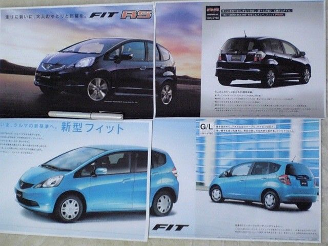 fit2008-5.jpg