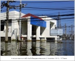 flood2011 11 01 26