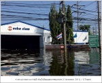 flood2011 11 0128