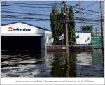flood2011 11 01 28