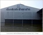 flood2011 11 01 37