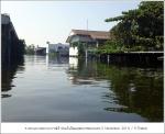 flood2011 11 01 39
