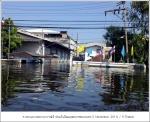 flood2011 11 01 44