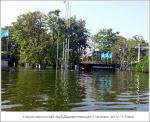 flood2011 11 01 45