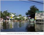 flood2011 11 01 47