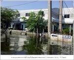 flood2011 11 01 49
